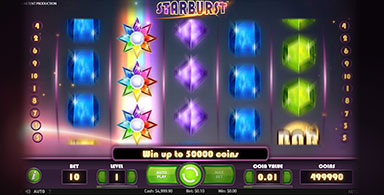 Expanding wilds feature in Starburst slot.