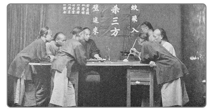 Fan Tan Gambling House 1907