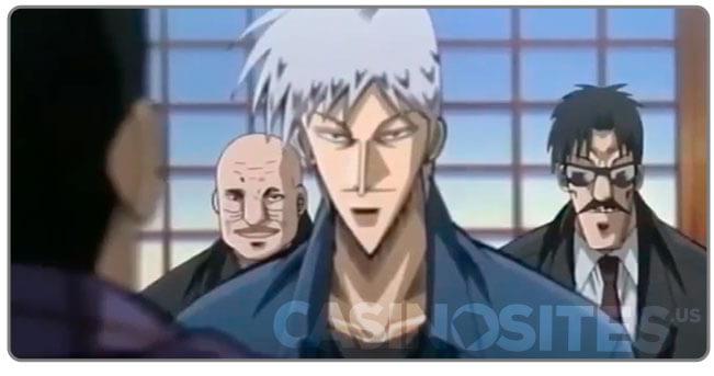 Image of Anime Akagi